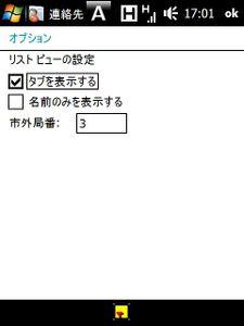 20090506170123_2