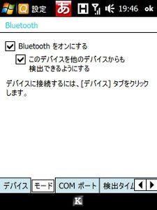 20090512194713