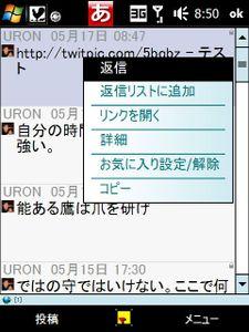 20090517085024